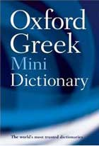 Greek Oxford Mini Dictionary